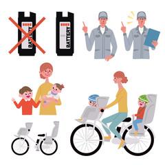 電動 アシスト 自転車 トラブル イラスト セット