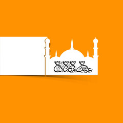 Creative illustration of mosque with arabic Islamic calligraphy of text Eid Mubarak on bright yellow background.
