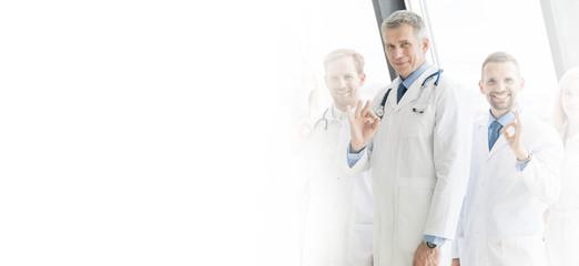 Medical team in hospital