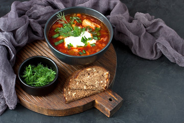 Soup  borscht with dill in ceramic  bowl