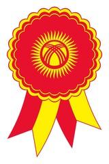 Kirgisistan Emblem vektor in den originalen Nationalfarben Rot und Gelb.