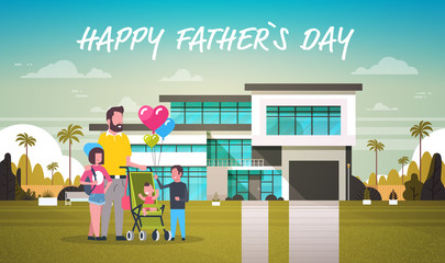 happy father day family holiday daughter, son and little baby present balloons for dad in house yard concept greeting card flat vector illustration