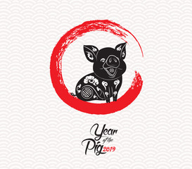 Chinese zodiac Pig 2018 year of the pig