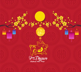 Oriental Chinese New Year 2019 background with polygonal lantern. Year of the pig