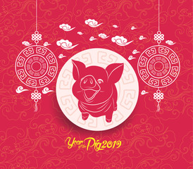 Oriental Chinese New Year background. Year of the pig