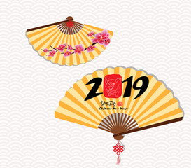 Classic Chinese new year blossom and oriental folding Paper Fan. Year of the pig. Chinese character hieroglyph Pig