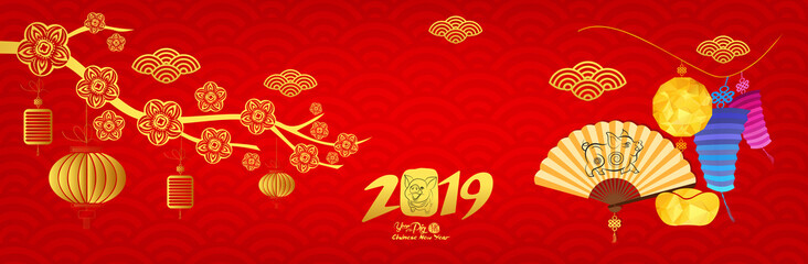 Happy new year 2019,Chinese new year greetings card, Year of pig