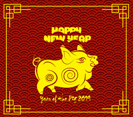 2019 chinese new year greeting card with traditionlal pattern background. Year of pig
