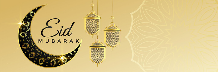 eid mubarak banner with hanging lantern and text space