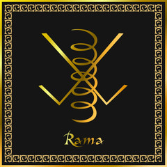 Karuna Reiki. Energy healing. Alternative medicine. Rama Symbol. Spiritual practice. Esoteric. Golden. Vector