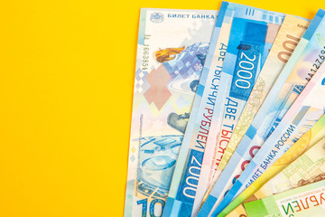 Russian money. Rubles. Denominations of the Russian Federation.
