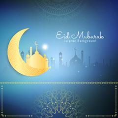 Abstract Ramadan Kareem decorative islamic background