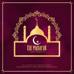 Abstract Eid Mubarak Islamic background