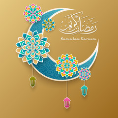 Ramadan Kareem with paper graphic of islamic crescent moon and lantern