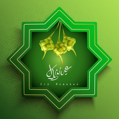 Islamic greeting card Eid Mubarak banner background with arabic calligraphy and hanging ketupat