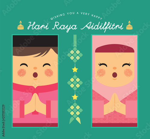 hari raya aidilfitri template design for label tag bookmark or greeting card translation happy fasting day