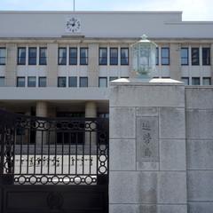 大阪 造幣局