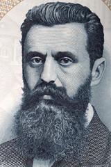 Theodor Herzl portrait from old Israeli money