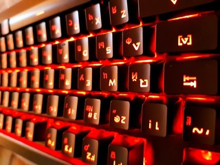 keyboard with backlight technology
