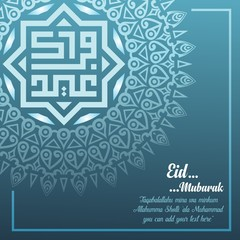 eid mubarak calligraphy with square shape and mandala ornament