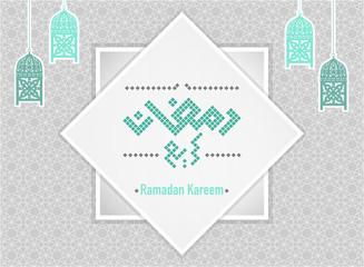 Ramadan kareem calligraphy with lanterns