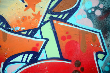 Street art. Abstract background image of a fragment of a colored graffiti painting in beige and...