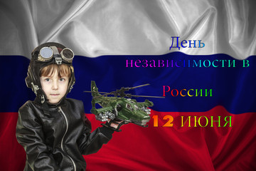 Russian patriotic background. Russian A boy salutes his hand,  Inscription in Russian- Independence Day in Russia, June 12,