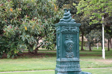 A water fountain in the park