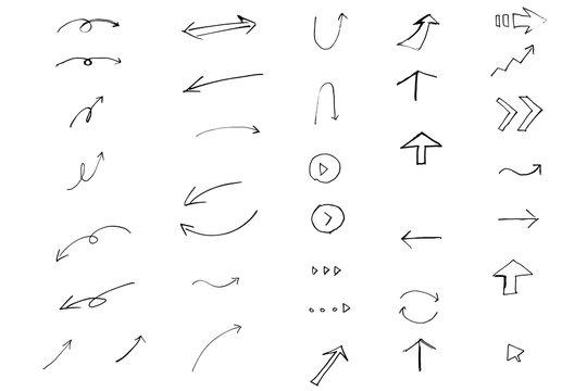 黒い線画の矢印