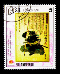 Kataoka Dengoemon Takafusa, International Stamp Exhibition PHILANIPPON '91 serie, circa 1991