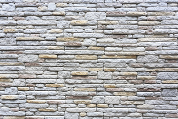 The surface pattern of wall decoration with gray stone.