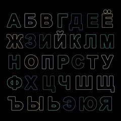 Russian thin line alphabet isolated