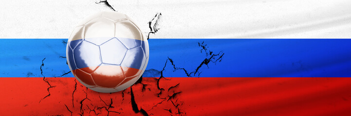 Fussball WM in Russland