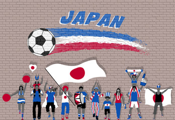 Japanese football fans cheering with Japan flag colors in front of soccer ball graffiti