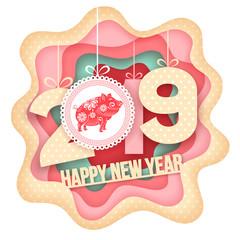 Happy New Year paper art