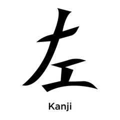 Kanji symbol of Japan icon vector sign and symbol isolated on white background, Kanji symbol of Japan logo concept