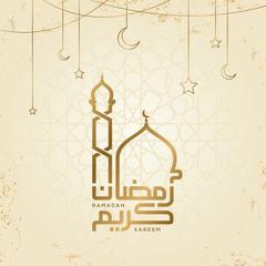 Deurstickers Vogels in kooien Ramadan Kareem islamic greeting with arabic calligraphy template design