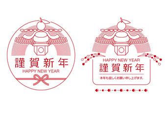 謹賀新年ロゴ(鏡餅)