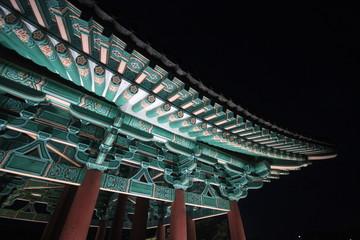 Gyeongju, South Korea - Anapji Pond