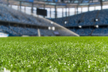 A fragment of a football field. Trimmed grass on the lawn