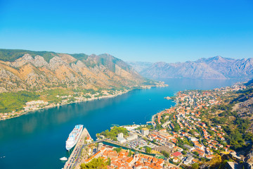 Old town Kotor and Boka Kotorska bay, Montenegro