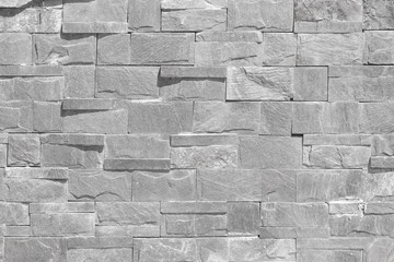 Grey stone wall background seamless