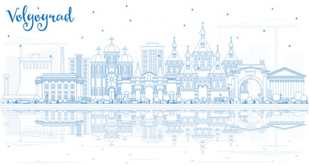 Outline Volgograd Russia City Skyline with Blue Buildings and Reflections.