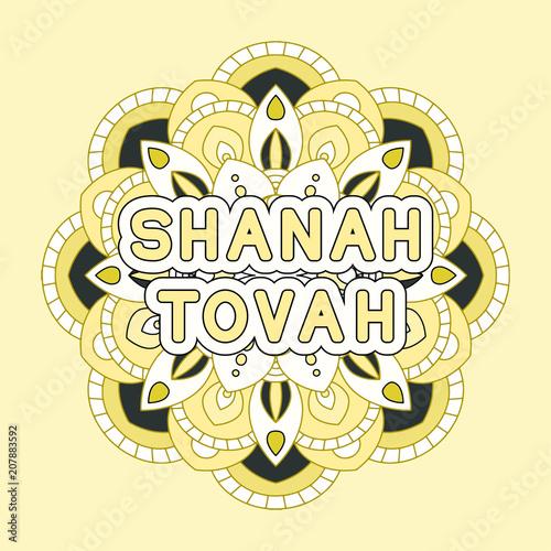 Rosh hashanah jewish new year greeting card design with golden rosh hashanah jewish new year greeting card design with golden abstract ornament greeting text m4hsunfo