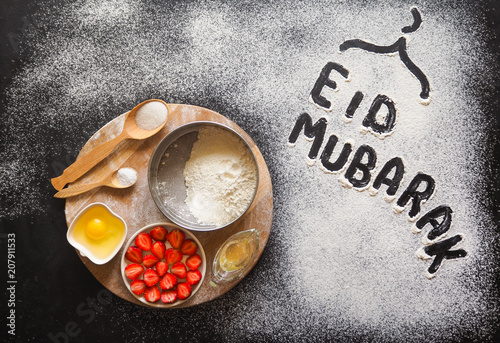 Eid mubarak islamic holiday welcome phrase happy holiday eid mubarak islamic holiday welcome phrase happy holiday greeting reserved strawberry m4hsunfo