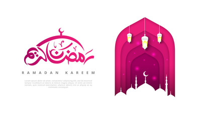 Islamic beautiful design template. Mosque with lanterns on white background in paper cut style. Ramadan kareem greeting card, banner, cover or poster. Vector illustration. EPS10
