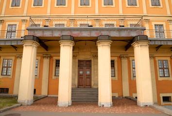 The Menshikov Palace in Saint Petersburg.