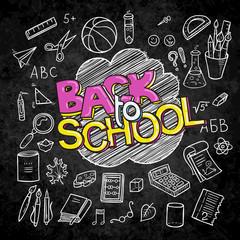 Back to School lined supplies collection. Sketchy notebook doodles set with lettering