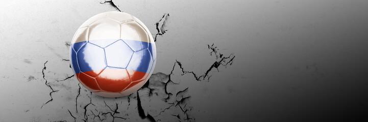 Fussball durchbricht Wand