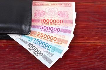 Old Georgian money in the black wallet